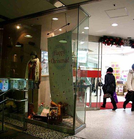 apio-ogaki-201223-3