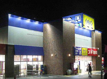 スギ薬局守山吉根店 12月25日(木)オープン-201225-1