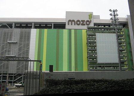 mozo wondercity-210120-3