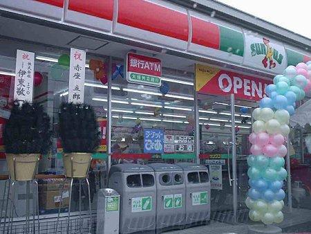 sunks toyohashi ooiwaten-210122-2