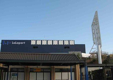lalaport iwata-210323-4