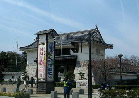 岡崎の桜まつり 2009'-210328-1