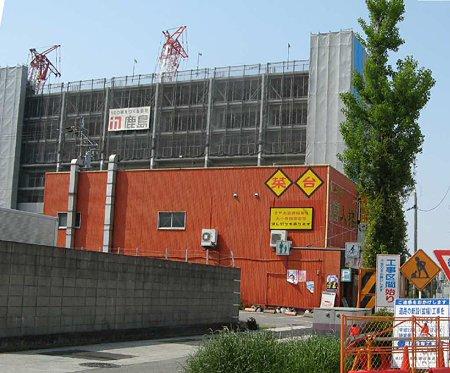 イオンモール新瑞橋ショッピングセンター 2009年オープンに向け建設中 ♯4-210420-1