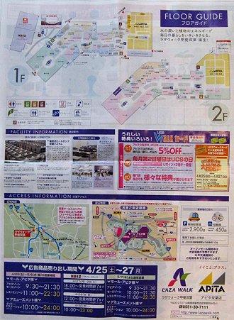 apita kaifutaba-210425-7