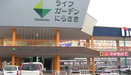 lifegarden nirasaki-210224-2
