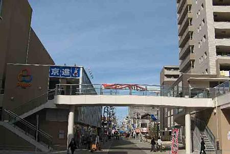 paseo-katigawa-200119-1