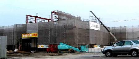 アオキスーパー三条店 8月11日 オープン予定で建設中