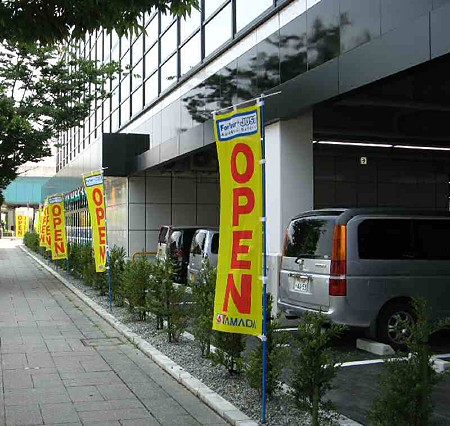 tecland-kanazawa-honten-200521-2
