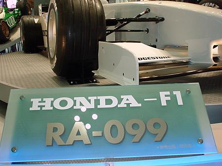 東京モーターショー F1ホンダ 1999-10-29 18-05-3200017
