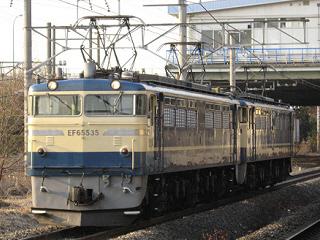 ef65-0535-20080219
