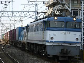 ef65-0118-20080313