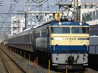ef65-0535-20080325