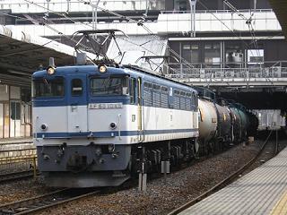 ef65-1048-20090204