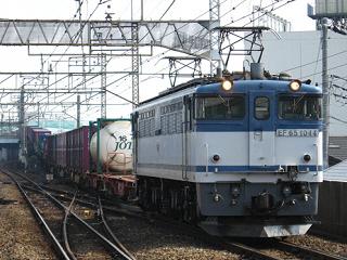ef65-1044-20080328
