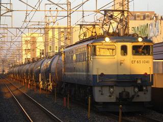 ef65-1041-20081216