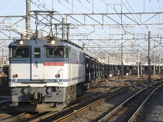 ef65-1075-20090320