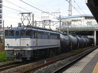 ef65-1093-20081224