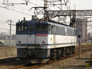 ef65-1088-20090317