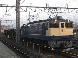 ef65-1102-20090107