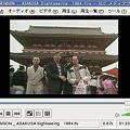Photos: King Crimson at Asakusa in 1984 (movie-tv-music/0009)