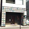 Photos: 鮮魚らーめん 五ノ神水産(神田多町)