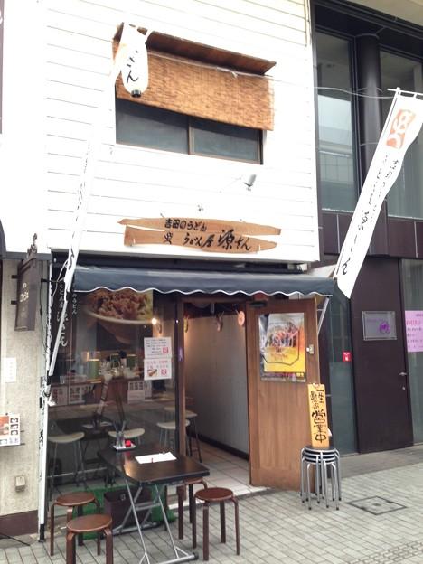 うどん屋 源さん 銀座店(甲府市中央)
