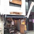 Photos: うどん屋 源さん 銀座店(甲府市中央)