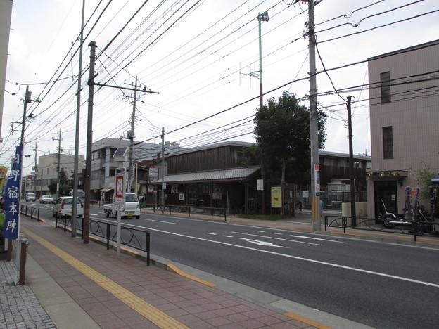 問屋場・高札場跡(武蔵国日野宿)