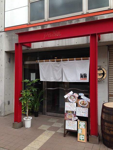 Photos: らーめん完熟─KANJUKU─(所沢市)