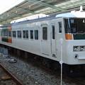 JR東日本東京支社185系「踊り子」