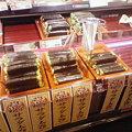 Photos: 節分(巻き寿し3)