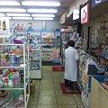 さくら薬局(店内3)