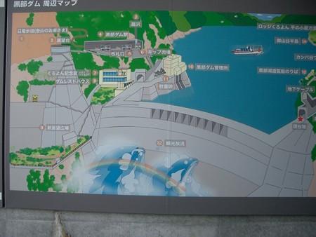 kuroyon-map