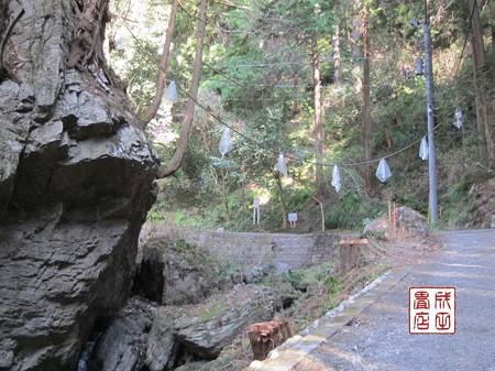 黒山三滝11