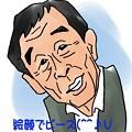 Photos: 萩本
