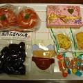 Photos: 140505-3 軽井沢土産