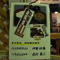 Photos: 本日のお肉