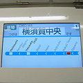 写真: 京急605-1 ドア上液晶
