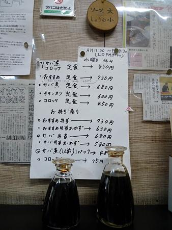 0501_今井02