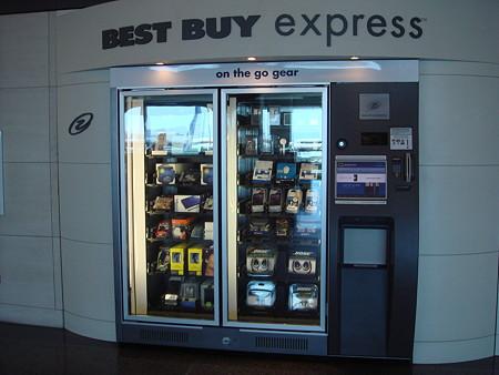サンフランシスコ国際空港にあった電気製品の自動販売機