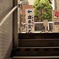写真: 告別式 01