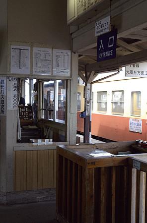 小湊鉄道 02 上総牛久改札